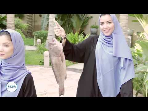 Fish Experiment with Febreze Arabia