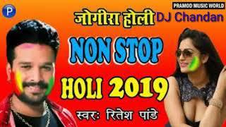Holi DJ non stop song