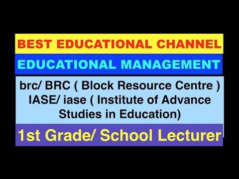 Education Management 14 BRC, Block Resource Centre, IASE, Institute of Advance Studies in Education