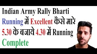 10th pass latest government job indian army