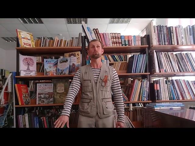 Изображение предпросмотра прочтения – ТимофейМихайлов читает произведение «Атака» К.М.Симонова