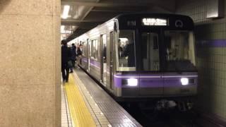 【4K】名古屋市営地下鉄名城線   2000形 2134F  左回り 金山駅 発車