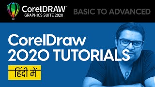 CorelDRAW 2020 Full Tutorial For Beginners to Advance, Hindi, Urdu | CorelDRAW tutorial in Hindi