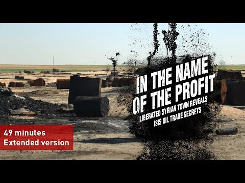 In the Name of the Profit. ISIS Oil Trade secrets found in L