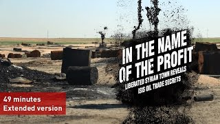 In the Name of the Profit. ISIS Oil Trade secrets found in Liberated Syrian Town of Shaddadi. thumbnail