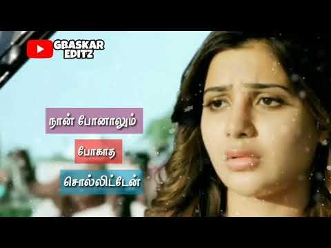 Tamil WhatsApp status lyrics || Aanalum intha mayakkam song || vikiram love || GBaskar editz