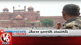 9PM Headlines | All Set For Independence Day | Double Bedroom | New Districts | V6 News