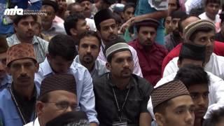Fourth Session | Die Führung des Kalifen der Zeit zum Weltfrieden, in Zeiten der Krise