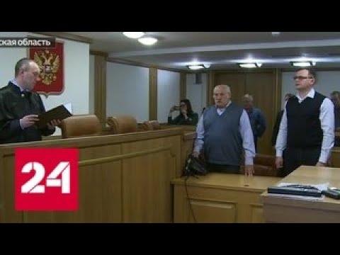Тюменский депутат пытался откупиться от родственников погибших в ДТП - Россия 24