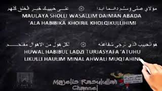 Download Lagu Sholawat Burdah Abah Guru Sekumpul Martapura (Lirik) mp3