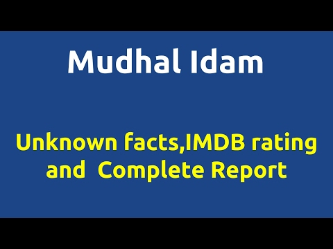 Mudhal Idam |2011 movie |IMDB Rating |Review | Complete report | Story | Cast