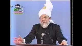 Urdu Khutba Juma on May 19, 1995 by Hazrat Mirza Tahir Ahmad