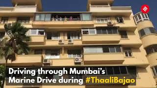 Driving through Mumbai's Marine Drive during #ThaaliBajao