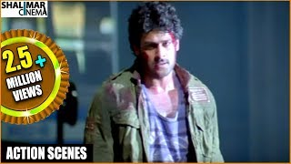Ek Niranjan Movie | chasing & Fight Scene Between Sonu Sood & Prabhas