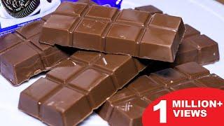सिर्फ 3 चीज़ों से बनाये झटपट और आसानी से Oreo Dairymilk | Homemade Chocolate Bars | Valentine Special
