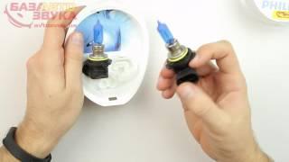 Галогенная лампа Philips HB4 DiamondVision 12V 9006DVS2 (2шт.)