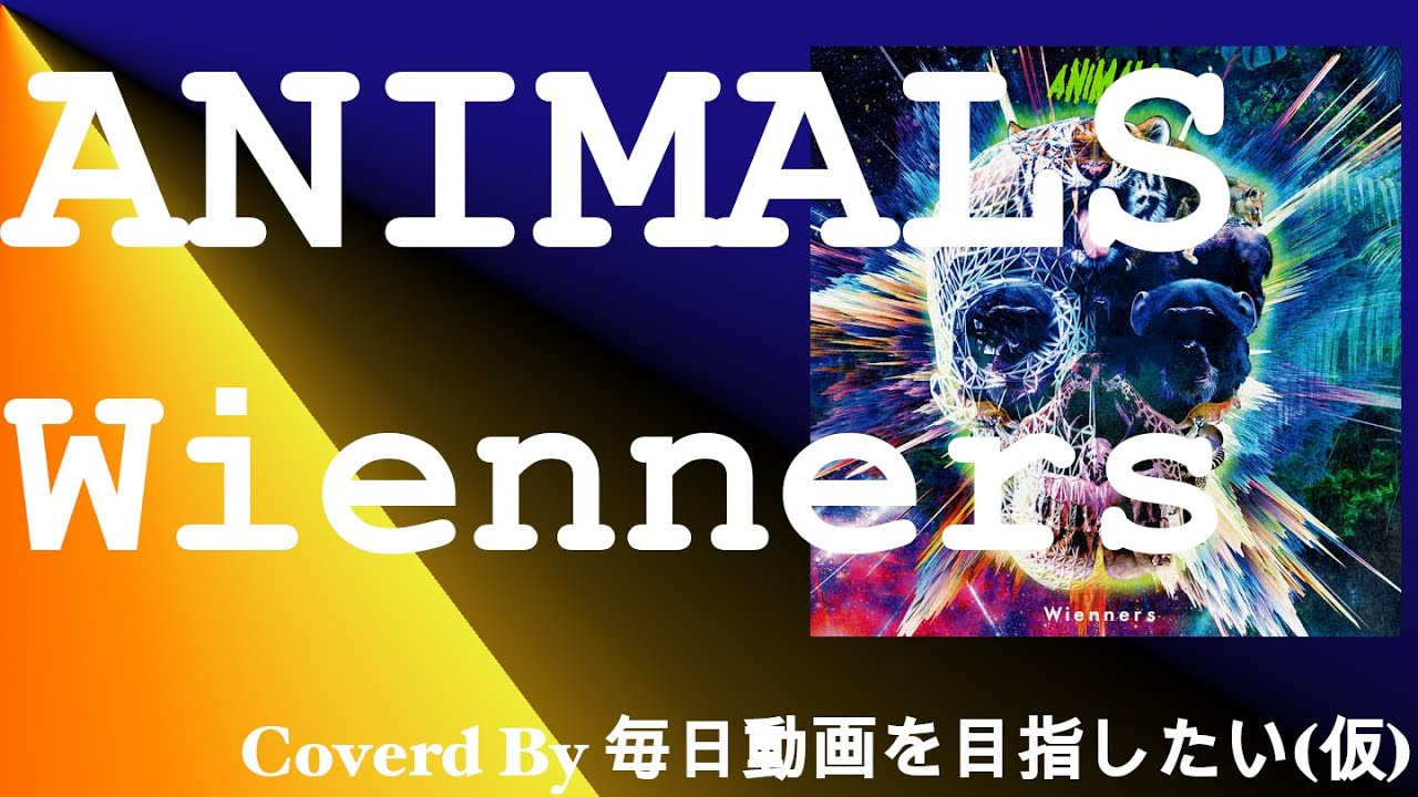 ANIMALS-Wienners_Cover5