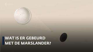 'Landing Marslander is fantastisch knap'