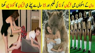 Stupid and shameful facts about Russia Facts about Russian Girls Travel to Russia Russia Documentary
