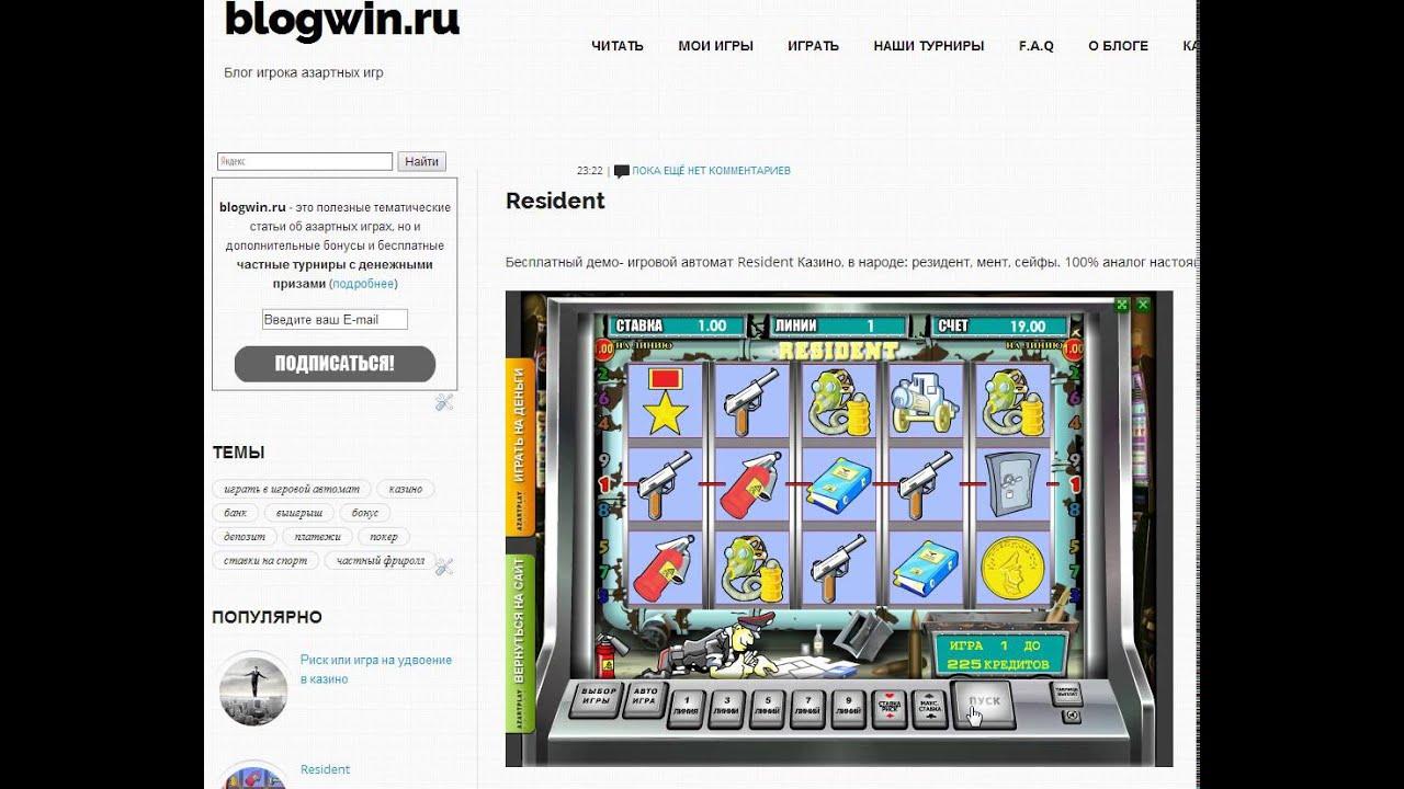 официальный сайт что такое вейджер в казино азино777