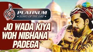 Platinum song of the day Jo Wada Kiya Woh Nibhana Padega जो वादा किया वो 15th July Mohd Rafi