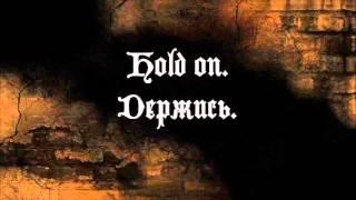 Breaking Benjamin Dance with the devil Lyrics Текст песни и перевод
