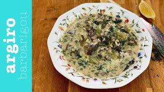 Μαγειρίτσα της Αργυρώς | Αργυρώ Μπαρμπαρίγου