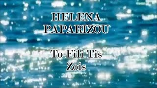 Helena Paparizou - To Fili Tis Zois (Fanmade Clip #1)