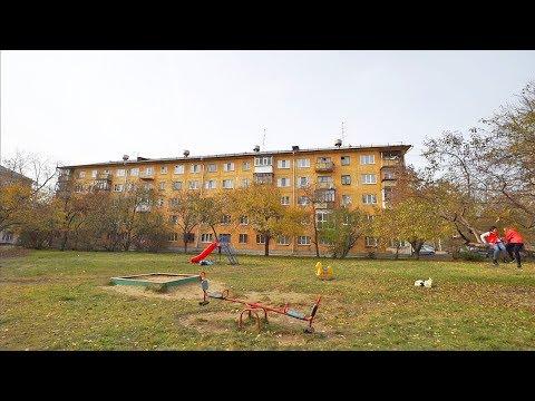 2к. кв. по ул. Посадская, 35, г. Екатеринбург