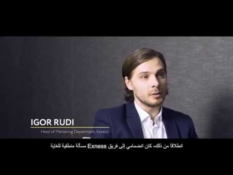 dreambig-with-exness,-igor-rudi,-exness---arabic