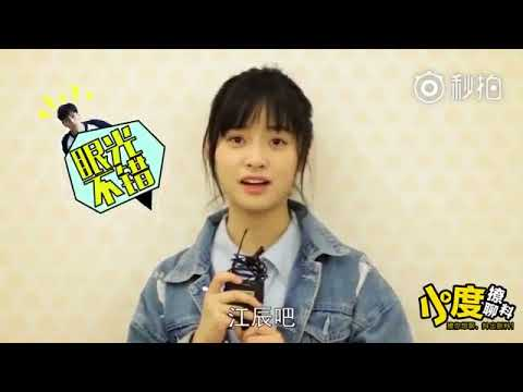 百度专访: [小美好] 沈月的初吻竟是献给胡一天  [Eng Sub] Baidu Interview -