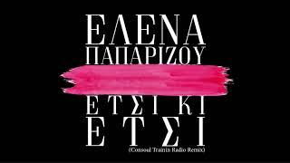 Έλενα Παπαρίζου - Έτσι Κι Έτσι (Consoul Trainin Radio Remix)