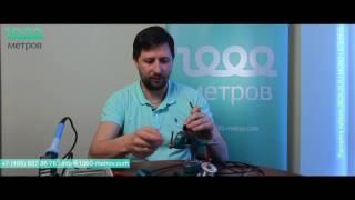 видео Распиновка DMX разъема и распайка кабеля