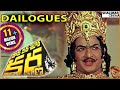 Sr.ntr Famous Dialogue From Daana Veera Soora Karna || Ntr , Sharada , Saroja Devi video