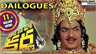Sr.NTR Famous Dialogue From Daana Veera Soora Karna || NTR , Sharada , Saroja Devi