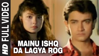 mainu-is-da-lagya-rog-full-song-dil-hai-ki-manta-nahin-aamir-khan-pooja-bhatt