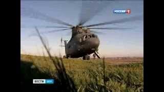 Самый большой в мире грузовой вертолет(Самый большой в мире грузовой вертолет на учениях по тушению пожаров . Вес в 30 тонн, может набирать воду..., 2013-04-18T14:35:05.000Z)