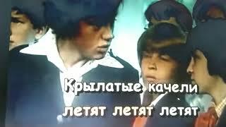 караоке на кухне Детские песни из фильмов и мультиков