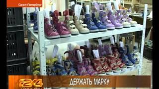 детская ортопедическая обувь, орто-с(, 2012-08-08T09:30:03.000Z)