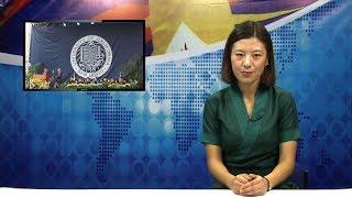 《本週西藏》第34期  2017年6月23日