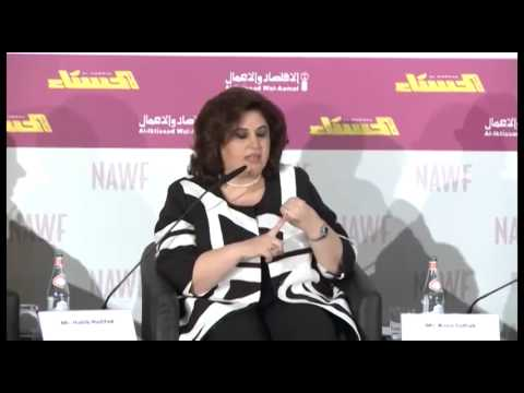 NAWF 2015 - Panel I: A New Era for Women Entrepreneurs in the Arab World