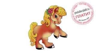 Видео лошади онлайн  Как нарисовать красивую лошадь(СМОТРЕТЬ ЛОШАДЬ ОНЛАЙН. Как правильно нарисовать лошадь карандашом онлайн поэтапно. http://youtu.be/jDDO70UurtI На..., 2014-10-06T19:06:17.000Z)