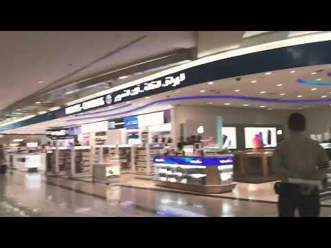 Emirates Duty free