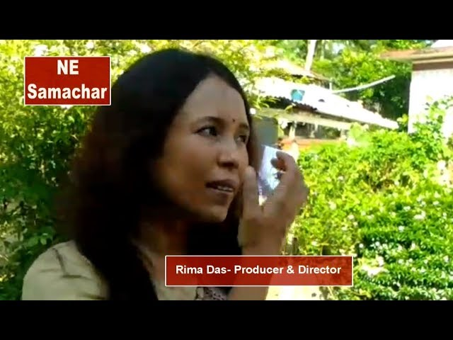 Watch interview of Rima Dasm Director of