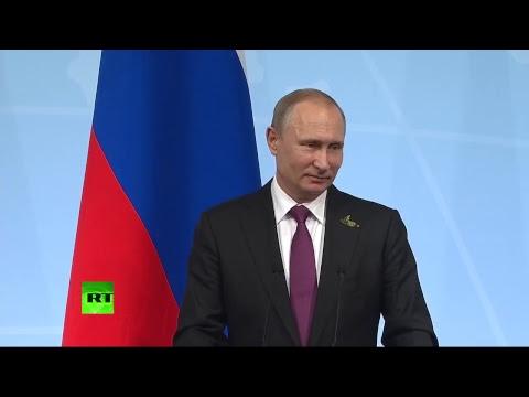Conférence de presse de Vladimir Poutine à l'issue du sommet du G20 (Direct du 8.07)