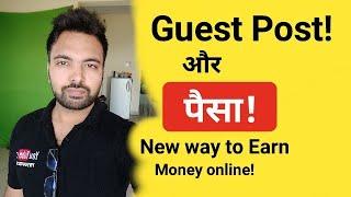 Guest Post & Money Around It!