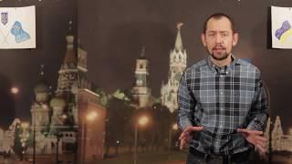 Кремлёвский  ждун