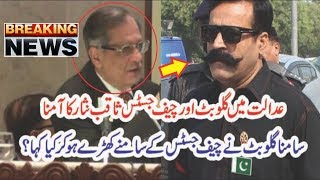 Chief Justice Saqib Nisar and Gullu Gutt Face to Face in Court