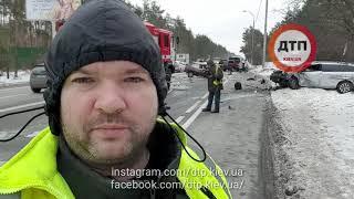 ДТП КИЕВ ОБУХОВСКАЯ ТРАССА ФОЛЬКСВАГЕН И ТАВРИЯ, ТРИ ТРУПА.... 22.01.2019
