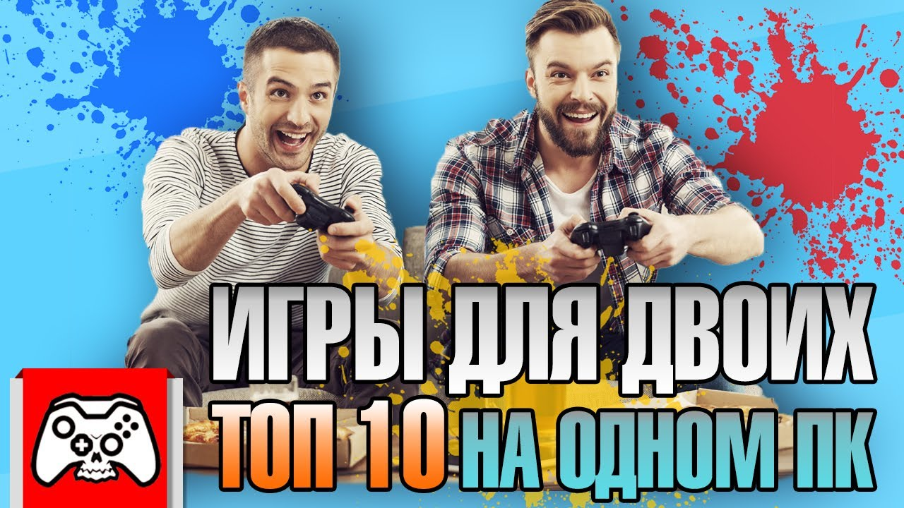 Игры на двоих на одном пк | Лучшие кооперативные игры ...